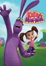 Катя и Мим-Мим — Kate and Mim-Mim (2009)