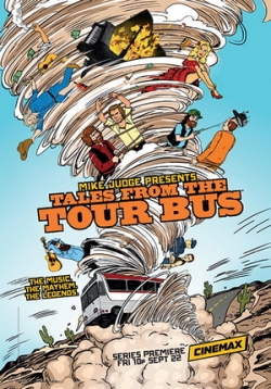 Байки Из Турне — Mike Judge Presents: Tales From the Tour Bus (2017)
