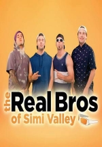 Пацаны из Сими-Вэлли — The Real Bros of Simi Valley (2017)