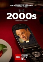 2000е — The 2000s (2018)